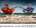 USA and China trade war - Two cargo container ships with cannons 60280893