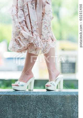 아름다운 대한민국 여성의 표정, 공원 산책 60281498