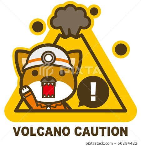 A working dog. Volcano Caution Signs / Signs (English) 60284422