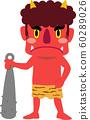 Standing red demon 60289026