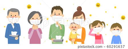 家庭花粉症過敏 60291637