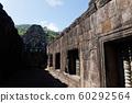 Wat Phou in Champasak 60292564