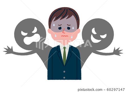 男僱員擔心關係的插圖 60297147