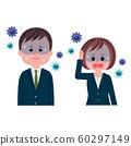 不適的上班族的插圖 60297149