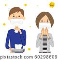 家庭花粉症过敏 60298609
