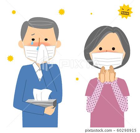 家庭花粉症過敏 60298915