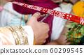 Cutting Ribbon in Indian Wedding Ritual Welcome 60299545