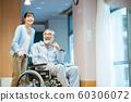 老人和女兒 60306072