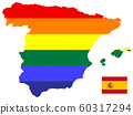 Lgbt Flag Map Of Spain Vector 60317294