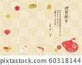 Asahi checkered rice cake 60318144
