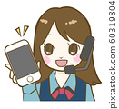 Call center woman with smartphone 60319804