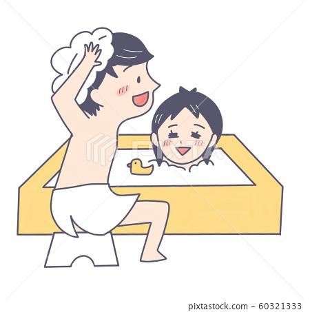 부모와 함께 목욕 60321333
