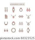 ACCESSORIES ICON SET 60323525