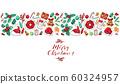 Christmas border design for greeting card. 60324957