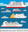 Ships and ocean liners sailing vessels collection side view 60325200