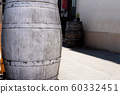 white wooden barrel out of the pub 60332451