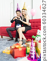 couple celebrate new year portrait 60334627