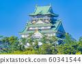 大阪城堡 60341544