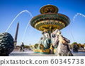 Fountain of the Seas and Louxor Obelisk, Concorde 60345738