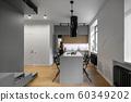 Stylish contemporary interior with gray kitchen zone 60349202