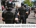 Police force to maintain order in the area during the rally 60350246