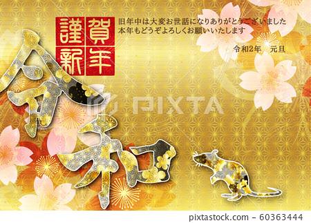 兒童新年的卡片紙張背景 60363444