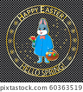 Easter post stamp-02 60363519