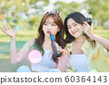 女子旅行野餐啤酒 60364143