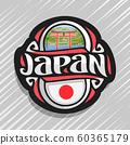Vector logo for Japan 60365179