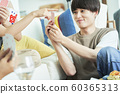 ผู้ชายและผู้หญิงมีวิถีชีวิตที่เป็นเพื่อน 60365313