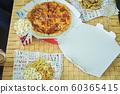 披薩垃圾食品 60365415