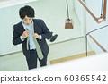 Male businessman lifestyle 60365542