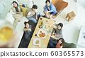 남녀 동료 라이프 스타일 60365573