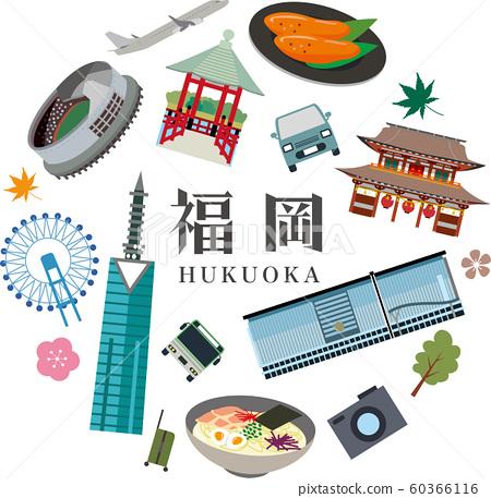 Fukuoka sightseeing trip 60366116