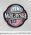 Vector logo for Malaysia 60366268