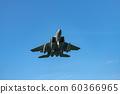 滑翔機 60366965