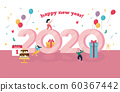 Illustration, calligraphy, new year, 2020 60367442