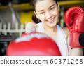 女子健身馆拳击 60371268