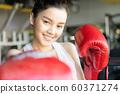 女子健身馆拳击 60371274