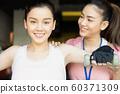 女性健身哑铃 60371309
