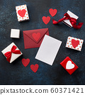 Empty card with Red envelope, gifts and hearts 60371421
