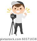 職業的插圖。男性YouTuber。一個人用一台數碼相機拍攝自己。 60371638