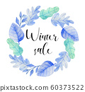 Watercolor Floral frame for winter sale 60373522
