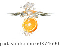 Orange fruit dropped into water splash on white 60374690