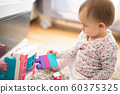 Beautiful baby building with plastic blocks in 60375325