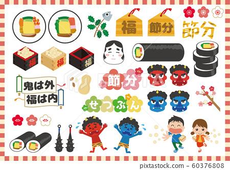 Setsubun豆Maki材料集 60376808