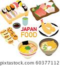 圖庫插圖:日本食品特色美食圖標集 60377112