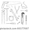 Set of Working Tools. Vector Hand Drawn Black and White Illustration 60377697