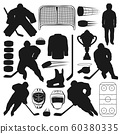 Ice hockey sport icons, game equipment, players 60380335