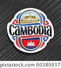Vector logo for Kingdom of Cambodia 60380937